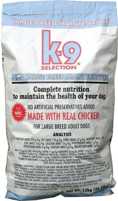 K-9 SELECTION MAINTENANCE LARGE BREED FORMULA - pro dospělé psy velkých plemen